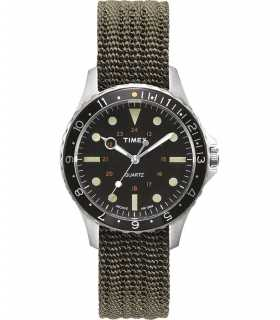 NAVI HARBOR Steel Case -...